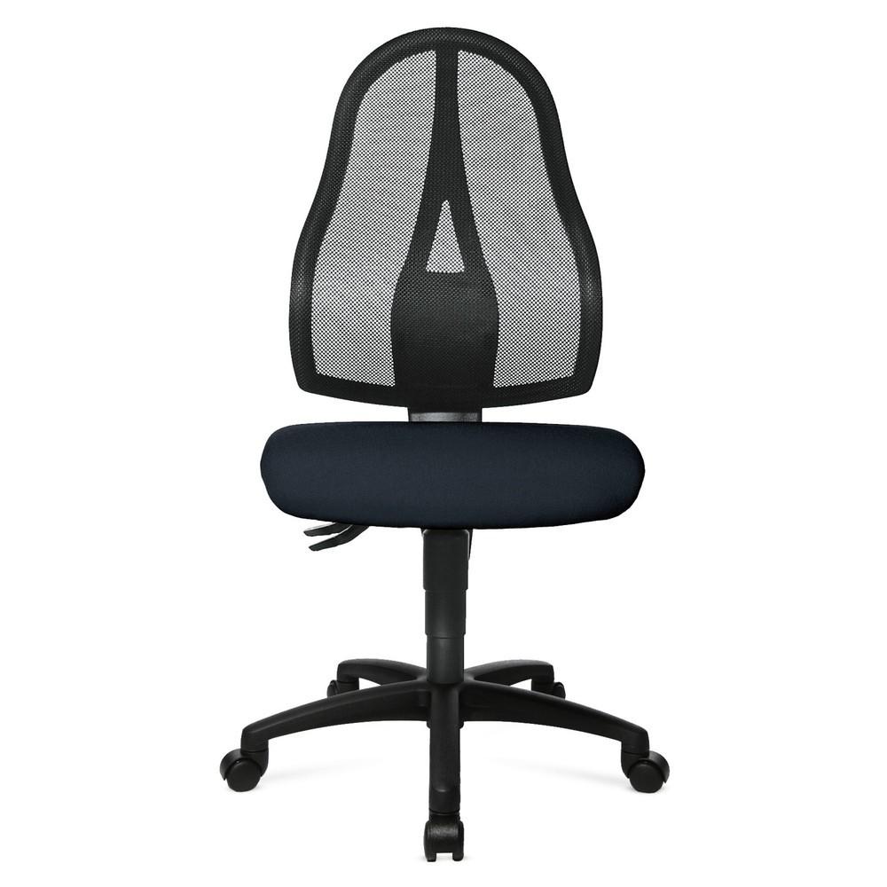 Image of Rückenfreundlich arbeiten – mit dem Bürodrehstuhl Express Der Bürodrehstuhl Express lässt sich optimal auf Sie abstimmen und gewährleistet so eine ergonomische Arbeitshaltung – ideal für Schreibtischarbeit. Die Höhe der Sitzfläche stellen Sie stufenlos ei